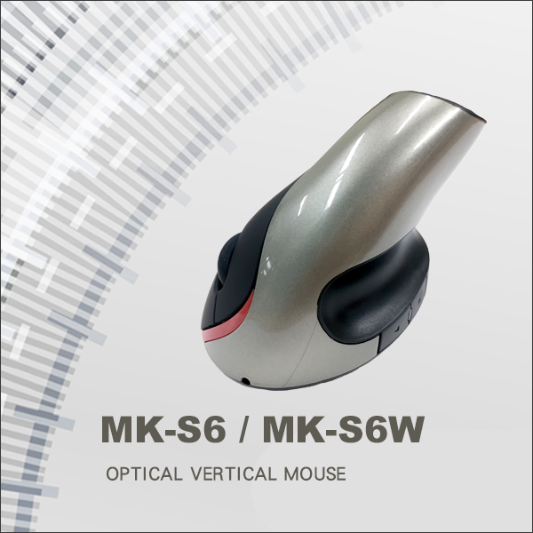 Vertical Ergonomic Optical Mouse